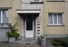 Avenue des Croix du Feu 309, Bruxelles Laeken, porte d'entrée (photo ARCHistory/APEB © urban.brussels, photo 2018)