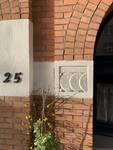 Avenue Mozart 25, Forest, détail façade (© M. Minneci, photo 2020)