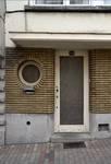 Rue des Carmélites 56, Uccle, porte d'entrée (© ARCHistory/APEB, photo 2020)