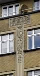 Avenue Coghen 160, Uccle, détail façade (© ARCHistoryAPEB, photo 2020)