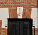 Rue Louis Wittouck 11, Bruxelles Laeken, clef millésimée (© C. Dubois, photo 2019)