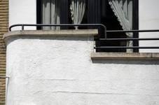 Avenue de l'Émeraude 2A, Schaerbeek, détail du balcon (© ARCHistory/APEB, photo 2020)
