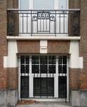 Rue Steppé 33, Jette, ferronneries du jour de cave et de la fenêtre du bel étage (© ARCHistory/APEB, photo 2020)