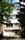 Avenue Marechal Joffre 36, Forest, élévation (© ARCHistory/APEB, photo 2020)